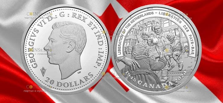 Канада монета 20 долларов Освобождение Нидерландов