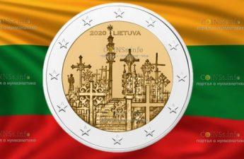 Литва монета 2 евро Гора Крестов