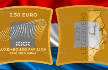 Люксембург монета 2,5 евро Павильон ЭКСПО 2020 Дубай