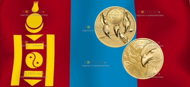 Монголия монета 1 000 тугриков Величественный орел