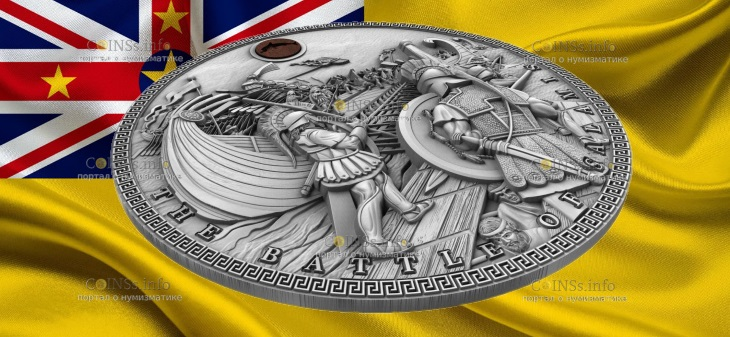 Ниуэ монета 5 долларов Битва при Саламине