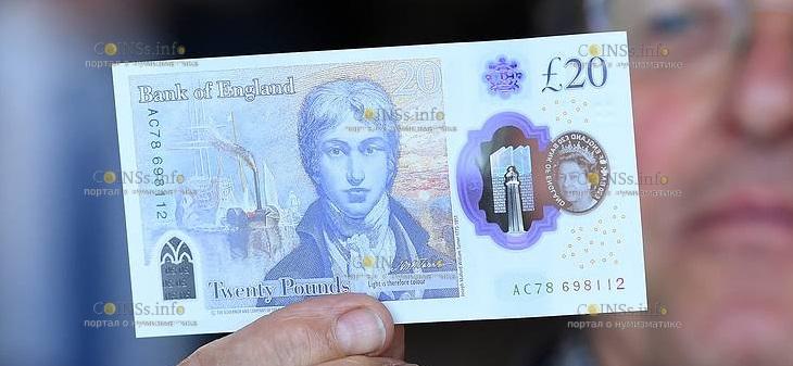 новая полимерная банкнота, номиналом в 20 фунтов стерлингов