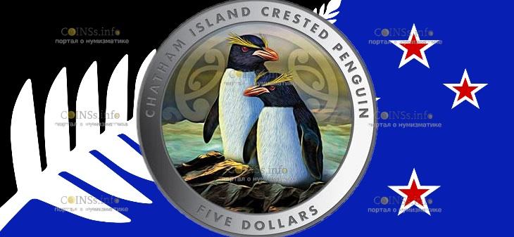 Новая Зеландия монета 5 долларов Чатемский пингвин