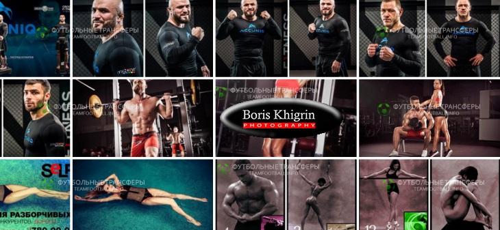 портал Boris Khigrin