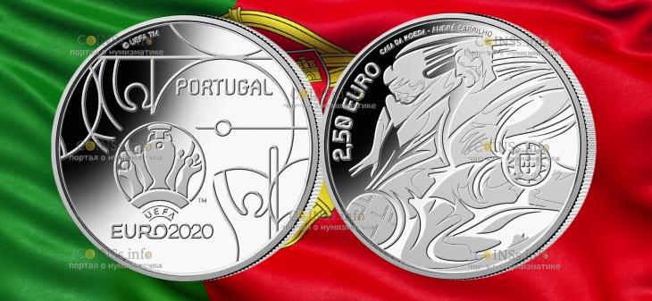 Португалия монета к Чемпионату Европы по футболу 2020