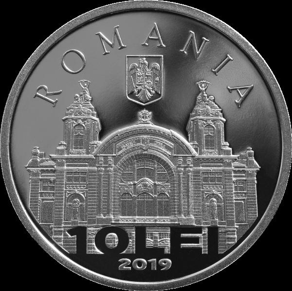 Румыния монета 10 леев 100 лет со дня основания румынской оперы в Клуже, аверс