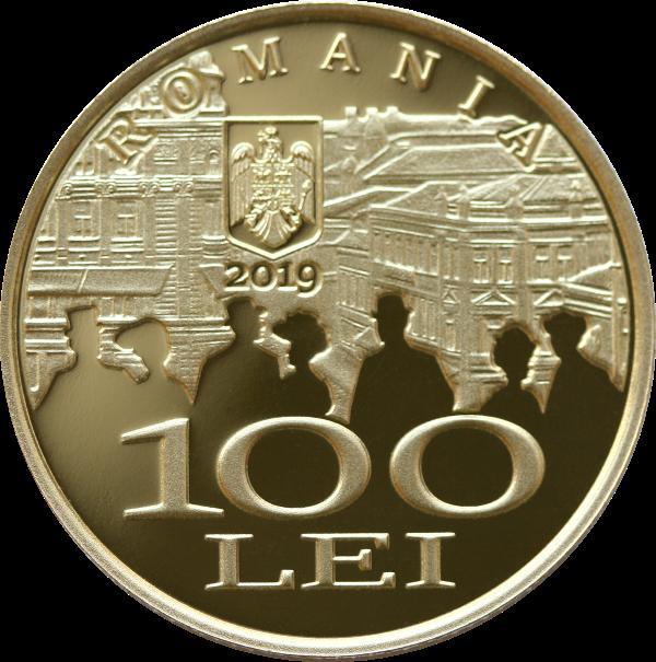 Румыния монетау 10 леев 90 лет со дня публикации романа Край де Куртеа-Вече, аверс
