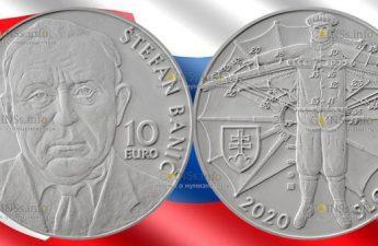 Словакия монета 10 евро Штефан Банич