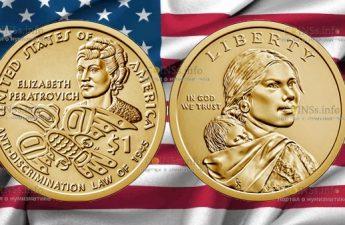 США монета ф1 доллар Елизавета Ператрович