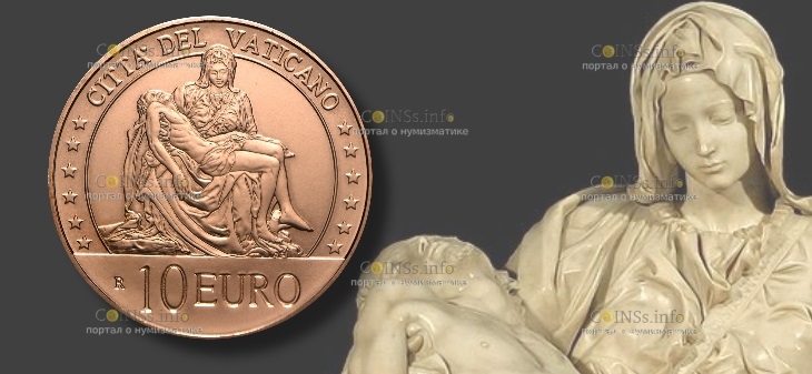 Ватикан монета 10 евро Благочестие