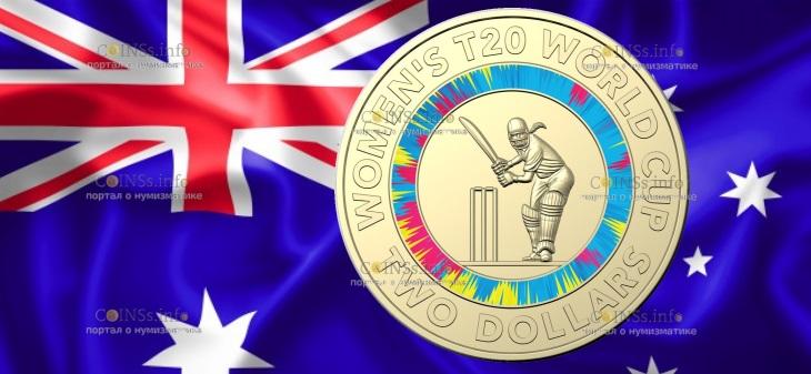 Австралия монета 2 доллара Чемпионат Мира по крикету 2020