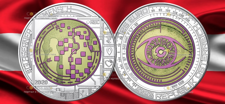 Австрия монета 25 евро За нами следят