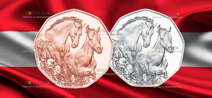 Австрия монеты 5 евро Друзья на всю жизнь