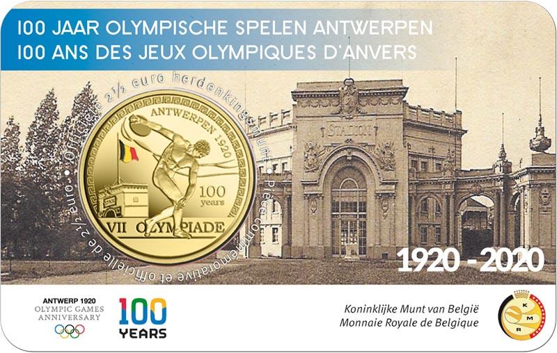 Бельгия монета 5 евро 100 лет Олимпийским играм Антверпен 1920-2020, подарочная упаковка