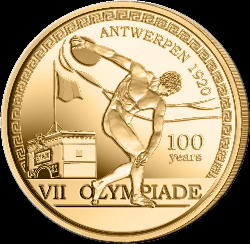 Бельгия монета 5 евро 100 лет Олимпийским играм Антверпен 1920-2020, реверс