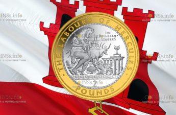 Гибралтар монета 2 фунта Авгиевы конюшни