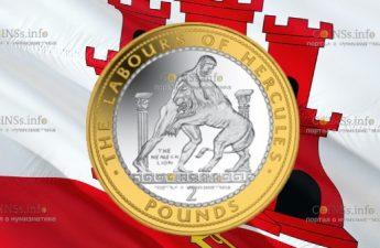 Гибралтар монета 2 фунта Немейский лев