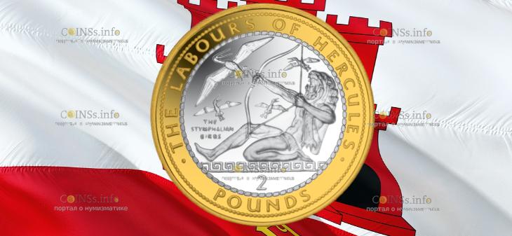 Гибралтар монета 2 фунта Стимфалийские птицы