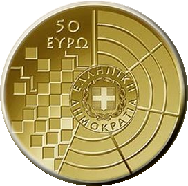 Греция монета 50 евро Развалины Мессине, аверс