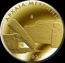 Греция монета 50 евро Развалины Мессине, реверс