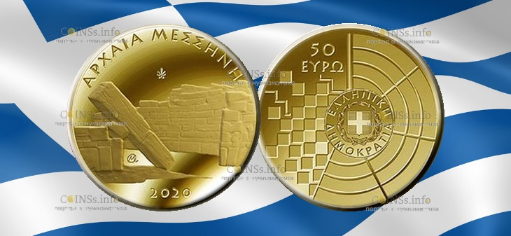 Греция монета 50 евро Развалины Мессине