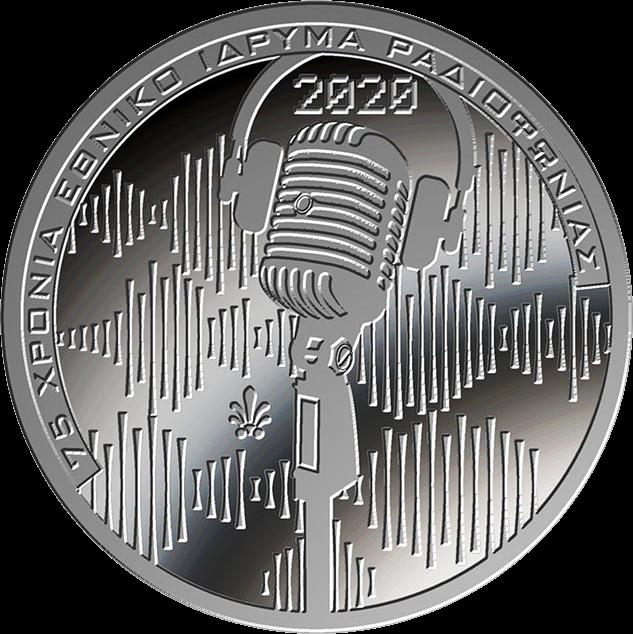 Грецифя монета 6 евро 75-летие Национальному радиофонду, реверс