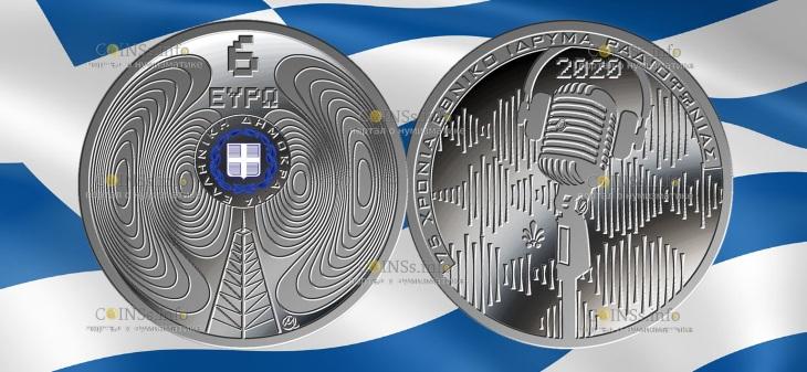 Греция монета 6 евро 75-летие Национальному радиофонду