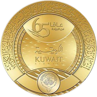 Кувейт монета 5 динаров 65 лет создания Кувейтских авиалиний, аверс