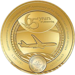 Кувейт монета 5 динаров 65 лет создания Кувейтских авиалиний, реверс