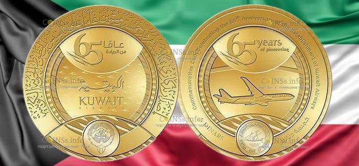 Кувейт монета 5 динаров 65 лет создания Кувейтских авиалиний