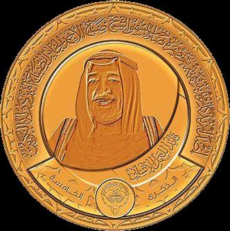 Кувейт монета 5 динаров Кувейт мировой гуманитарный лидер, аверс