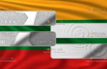 Литва монета 10 евро Гендерное равенство
