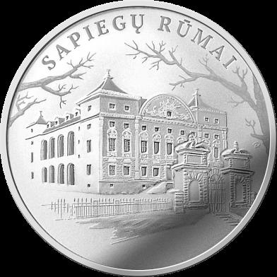 Литва монета 20 евро Сапега дворец, реверс