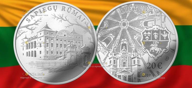 Литва монета 20 евро Сапега дворец