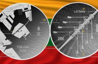 Литва монета 20 евро XXXII Олимпийские игры в Токио