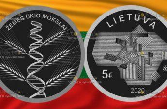 Литва монета 5 евро Сельскохозяйственные науки