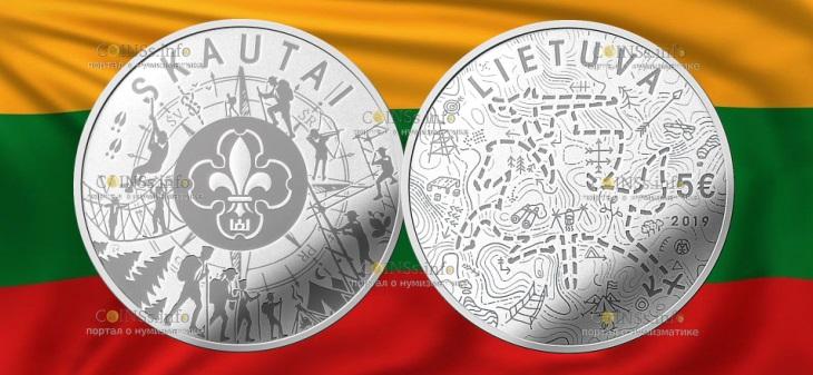 Литва монета 5 евро Скауты