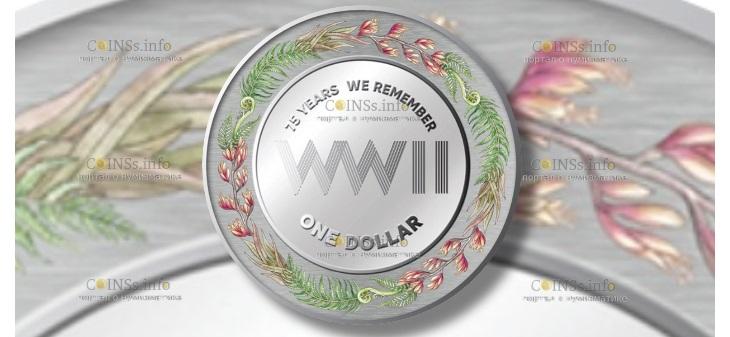 Новая Зеландия монета 1 доллар 75-летие окончания Второй мировой войны