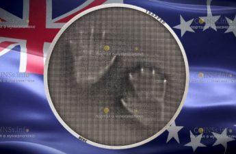 Острова Кука монета 5 долларов Ловушка