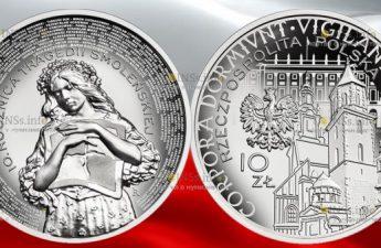 Польша монета 10 злотых Годовщина трагедии под Смоленском