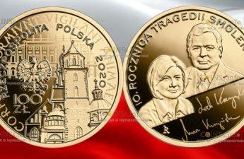 Польша монета 100 злотых Годовщина трагедии под Смоленском