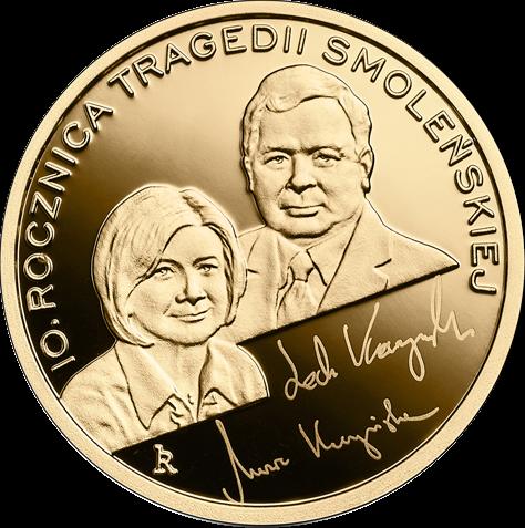 Польша монета 100 злотых Годовщина трагедии под Смоленском, реверс