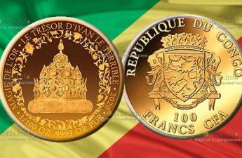 Республики Конго монета 100 франков КФА Казанская Шапка