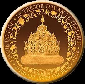 Республики Конго монета 100 франков КФА Казанская Шапка, реверс