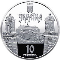 Украина монета 10 гривен Золочевский замок, аверс