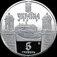 Украина монета 5 гривен Золочевский замок, аверс
