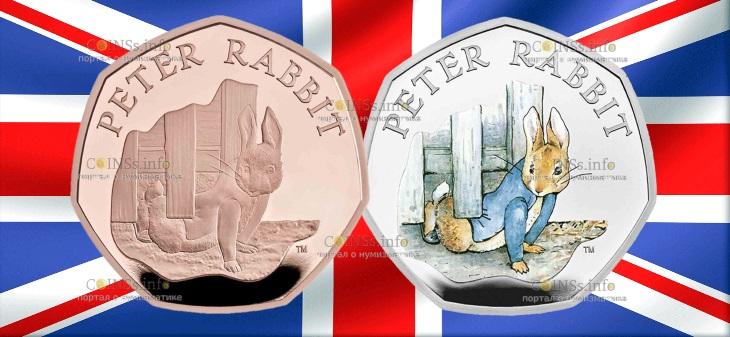 Великобритания монета 50 пенсов Кролик Питер 2020