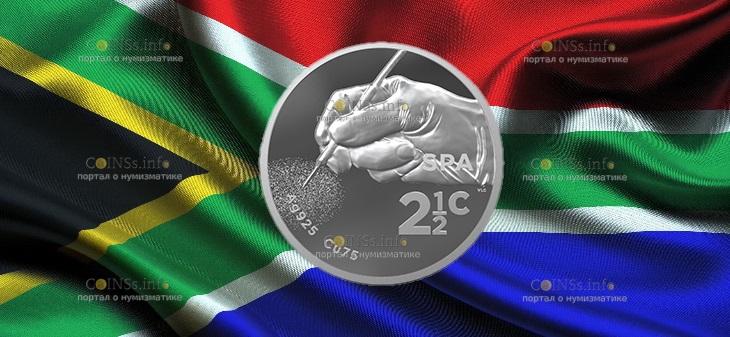 ЮАР монета 2,5 цента Криозонд сетчатки