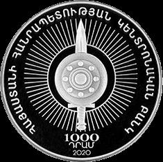 Армения монета 1 000 драмов Геворг Чауш, аверс