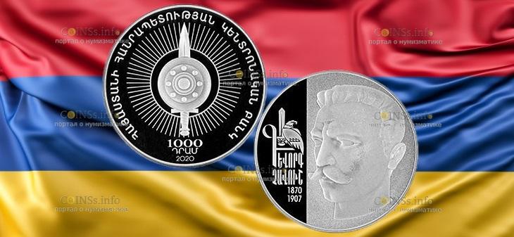 Армения монета 1 000 драмов Геворг Чауш